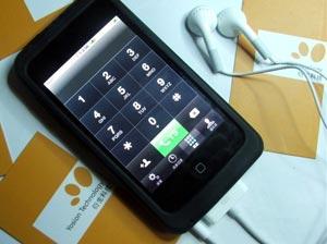 akku h lle mit sim karten slot soll ipod touch zum handy. Black Bedroom Furniture Sets. Home Design Ideas