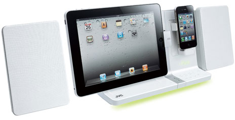 jvc design kompaktanlage mit docks f r ipad und iphone. Black Bedroom Furniture Sets. Home Design Ideas