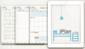 iplan-for-ipad