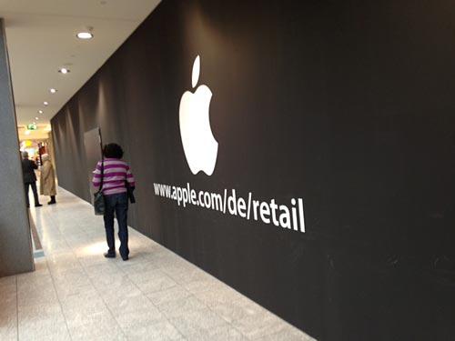 apple-store-aez-muenchen