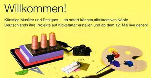 kickstarter-500