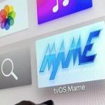 mame-emulator-apple-tv