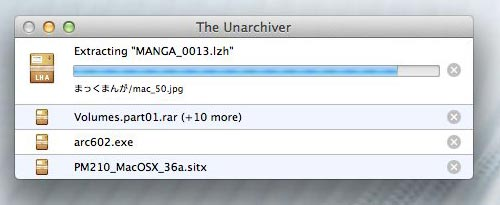 Unarchiver Mac