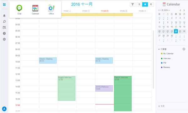 Synology Kalender