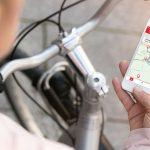 Call A Bike App