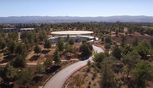 Steve Jobs Theater Cupertino