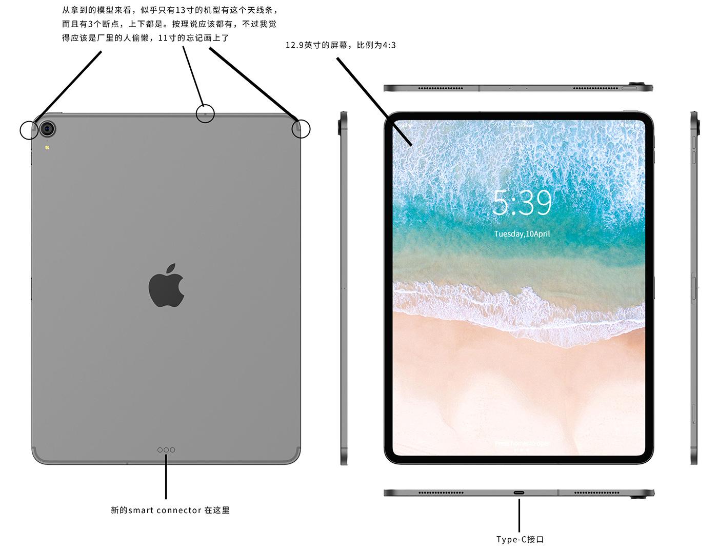 Ipad Pro Leak Grafik