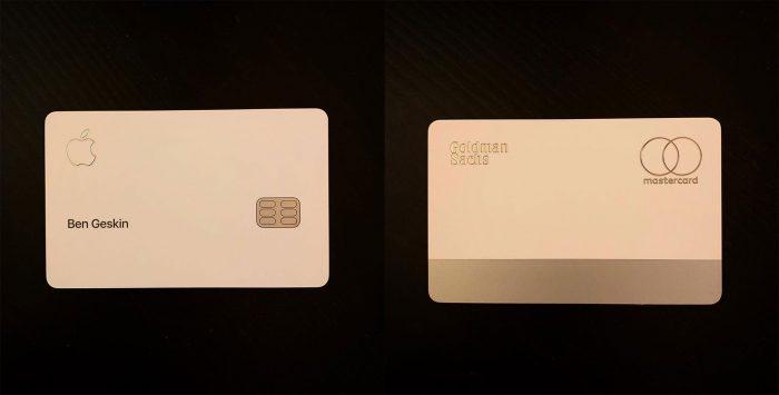 Apple Card Vorn Hinten