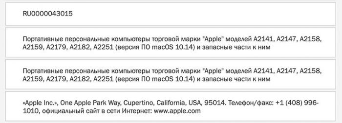 Ecc Macbook Dokumente