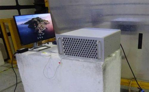 Mac Pro Rack Testinstallation Fcc