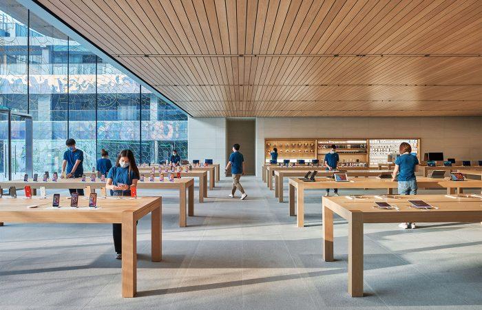 Apple Store Sanlitun Peking